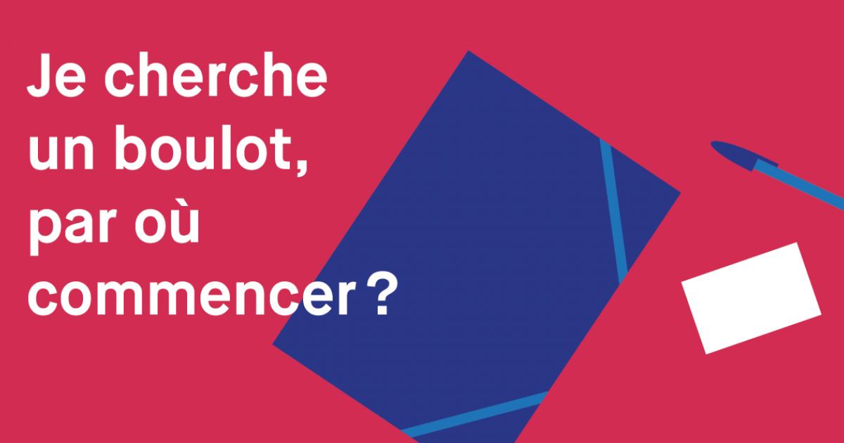 Le 20 février, participez au forum emploi organisé par le département @gironde ! L'espace textile de Lormont sera présent ! #emploi #Lormont #Gironde #forum gironde.fr/actualites/for…